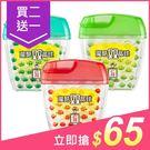 【買2送1】日本 森下仁丹 魔酷雙晶球(30顆入) 3款可選【小三美日】