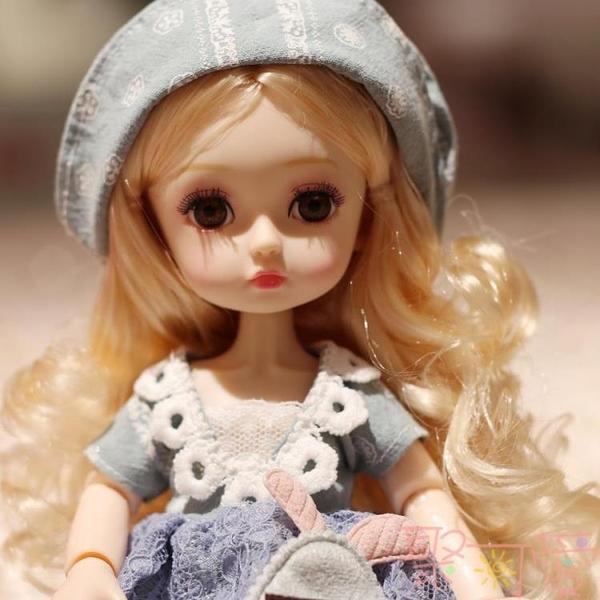 芭比洋娃娃仿真換裝娃娃公主兒童玩具套裝【聚可愛】