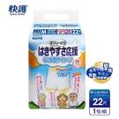 【快護】日本進口 輕薄敢動防漏成人復健四角尿褲M-L(22片/包)