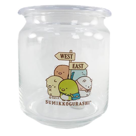 小禮堂 角落生物 透明密封玻璃罐 食物分裝罐 保鮮罐 餅乾罐 500ml (路標) 4718733-25455