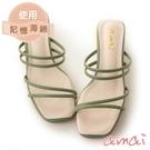 amai 氣質細帶方頭低跟涼鞋 綠