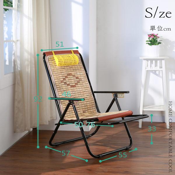 《嘉事美》 岡本麻將方塊涼椅 躺椅 休閒椅 涼椅 電腦椅 電腦桌 穿衣鏡