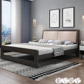 簡約床 北歐實木床雙人床主臥家具單人床1.5m1.8米床現代簡約軟包軟靠床 【全館9折】