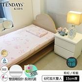 床墊-TENDAYs 6尺加大雙人15cm厚-成長型兒童健康記憶床墊-買床送枕