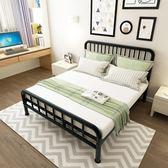 床 北歐鐵藝床雙人床鐵床單人現代簡約1.5米歐式鐵架床公主床1.8網紅 果寶時尚