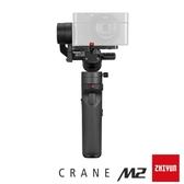 【聖影數位】Zhiyun 智雲 Crane M2 雲鶴 M2 手機 GoPro 類單眼 三軸穩定器 保固18個月 正成公司貨
