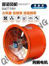 12寸圓筒管道風機工業排氣扇強力排風換氣...