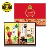 【黑橋牌】享口福柚香好食禮盒-網路限定包裝(中秋禮盒/伴手禮盒)