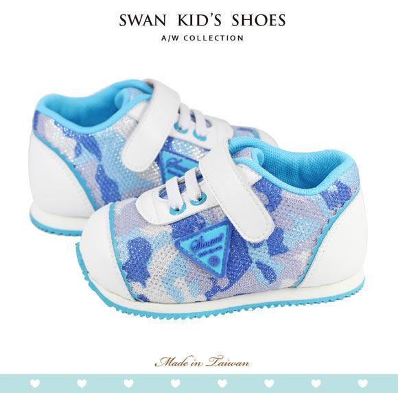Swan天鵝童鞋-閃亮細銀蔥迷彩機能鞋1500-藍