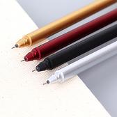 金屬手感中性筆 0.5mm 黑色 學生用品 設計 辦公用品 創意 文具 原子筆 【P137】MY COLOR