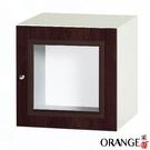 【采桔家居】克爾 環保1.3尺南亞塑鋼單開門置物櫃/收納櫃