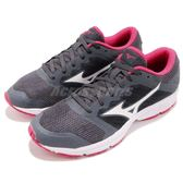 Mizuno 慢跑鞋 Ezrun LX 黑 粉紅 網布透氣 黑白 運動鞋 基本款 女鞋【PUMP306】 J1GF1818-02