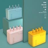 盒子盒子帶冰盒子冰激凌盒冰淇淋模型冰激凌冷飲模具可冷凍蓋「草莓妞妞」