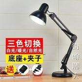 插電式LED台燈護眼台風書桌大學生簡約現代臥室床頭宿舍夾子小燈 NMS街頭潮人