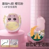 兒童馬桶坐便器尿壺廁所便盆訓練尿尿神器【創世紀生活館】