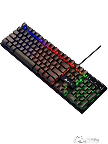 鍵盤系列 游戲鍵盤機械手感電腦鍵盤有線辦公打字靜音 好樂匯