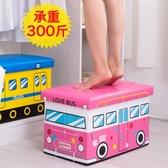 兒童玩具收納箱沙發家用整理神器寶寶椅子收納凳子儲物凳可坐成人 居享優品