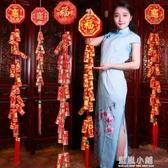 元旦新年2020過年裝飾掛件春節用品紅辣椒掛飾鞭炮串室內場景布置QM 藍嵐