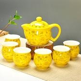 茶具整套雙層隔熱茶具功夫茶具簡約家用套裝【英賽德3C數碼館】