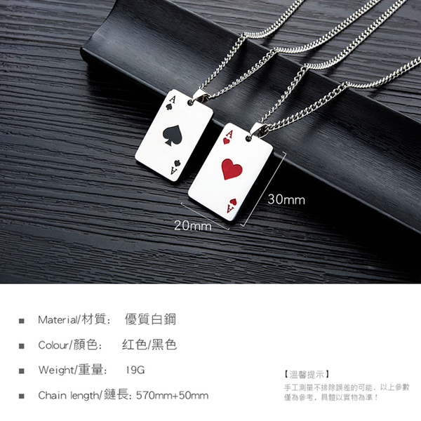 Z.MO鈦鋼屋 中性項鍊 撲克牌造型項鍊 個性潮男 可加購刻字 白鋼項鍊【AKS1542】單條價