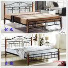 【水晶晶家具】起亞5呎鐵網型鋼木雙人鐵床...