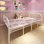 折疊床折疊床單人床家用午睡床辦公室午休床成人1.2米1.5米簡易床雙人床   草莓妞妞