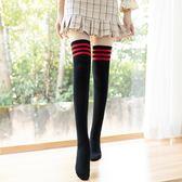 過膝襪女日系長筒襪黑色高筒潮韓版秋長腿中筒長襪子女韓國學院風