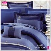 御芙專櫃【英格藍/藍】薄床包/6*7尺 『精梳美國棉/三件式』藍/60/40支棉/特大