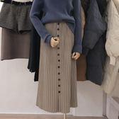 2018秋冬新款一排扣子百褶長裙女鬆緊腰圍A型顯瘦百搭長款女半裙 時尚芭莎