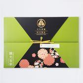 陳允寶泉 時光寶盒(22入/盒)