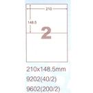 阿波羅 9202 A4 雷射噴墨影印自黏標籤貼紙 2格 210x149mm 20大張入