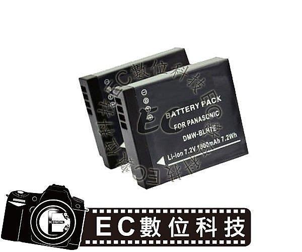 【EC數位】 GF9 專用 DMW-BLH7E 高容量 防爆電池 BLH7E 電池 GF-9