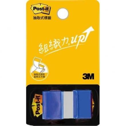 3M  681N-2  藍色指示標籤(單抽)  / 包