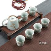 茶具套裝陶瓷茶具套裝功夫茶具整套茶具冰裂茶杯茶壺茶道茶盤泡茶套裝家用XW(七夕禮物)