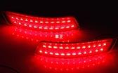 【車王小舖】豐田 11代 Altis 後保桿燈 後保桿剎車燈