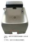 【麗室衛浴】壓克力養身泡腳盆 洗腳盆 YS668