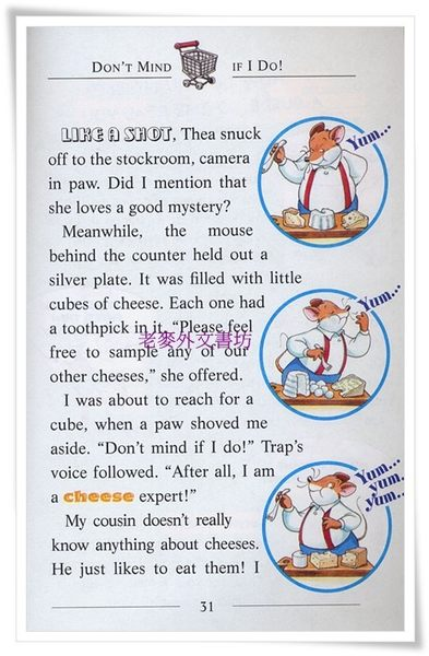 【老鼠記者】# 31 THE MYSTERIOUS CHEESE THIEF