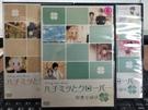 挖寶二手片-THD-208-正版DVD-動畫【蜂蜜幸運草 1+5+6+7+8 5碟】-日語發音(直購價)