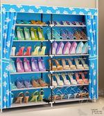 鞋柜 簡約現代多層組裝雙排防塵經濟型鞋架 JL750『伊人雅舍』