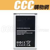 三星NOTE3 電池 N9002 鋰電池 手機 電池 N9008 N9009 N9005 內置電池