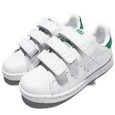 adidas 休閒鞋 Stan Smith CF I 白 綠 魔鬼氈 無鞋帶 小朋友 童鞋 運動鞋【ACS】 BZ0520