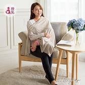 孕婦裝 MIMI別走【P41117】溫柔的呵護 彩棉棉質多功能哺乳巾 哺乳披肩 方便攜帶