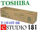 [ 影印機碳粉 Toshiba 東芝 T...