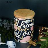 北歐簡約橡木蓋子陶瓷儲物罐收納盒