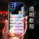 限時買二送一 Realme C21 手機殼 清水套 透明保護殼 TPU保護軟套 透明軟殼 軟硅膠 全包邊 防摔防撞
