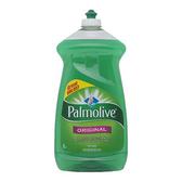 美國 Palmolive濃縮洗碗精(52oz*3)