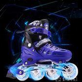 白色溜冰鞋成人輪滑鞋旱冰鞋直排輪滑冰兒童全套裝男女初學者多色小屋