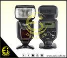 ES數位 Phottix Mitros+ TTL 內置 Odin 觸發接收器 閃光燈 高速 前廉 後廉同步 GN58 含柔光罩