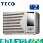 TECO東元4-5坪MW28ICR-HS變頻右吹窗型冷氣_含配送到府+標準安裝【愛買】