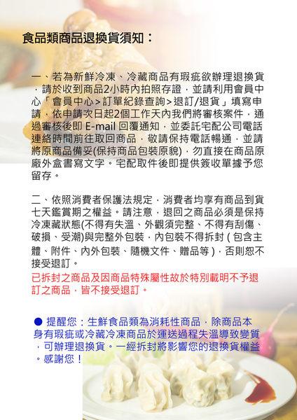 【屏農】蒲燒鰻片